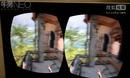 2013年游戏开发大会  Oculus Rift雷蛇Hydra头戴式显示器暴酷亮相