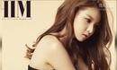 韩女星Jei登军营杂志封面 正面大开M字腿