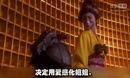 唐唐神吐槽:最奇葩的日本片 Big笑工坊 103