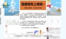 小米平板应季大  华为或与外媒有怨  资讯每日评1201