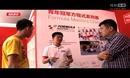 博士车手华淼告诉你什么是赛车之星培训计划