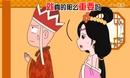 【独播】冷三笑:第165集 取经路上欢乐多,圣僧你这么没节操唐王造吗?