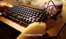 复古打字机风格 蓝牙键盘Qwerkywriter