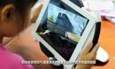 玩起来更爽 iPad赛车游戏方向盘KOLOS