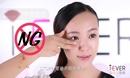 i-EVER初学者美妆 化学去角质霜使用方法