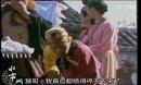 《八戒寻美记》毁西游系列06