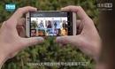 HTC新旗舰M9看光光 iPhone6再次惨遭暴虐 资讯每日评0225