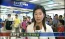 34岁香港女主播烧炭身亡 疑工作压力过大1