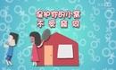 【独播】女神独居的6大安全问题