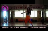 天马美女钢管舞教学视频第1期