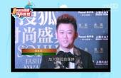 林志玲携明星助阵!搜狐邀请自媒体环游世界!