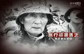 [妈咪宝贝]母亲健康快车青藏行(四)