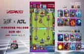 统一冰红茶IGL夏季赛CR选拔赛8进4 YaoYao VS 墨染