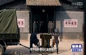 特务队长抓了川军司令的人,这下惹怒了司令,竟拉了门大炮过来_1