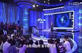 """王志开场回应""""离婚""""传闻:我与朱迅不曾离异_1"""