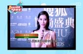 水原希子Jessica张翰郭采洁等明星助阵!搜狐邀请自媒体环游世界!