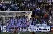 伊朗队的弱点在这里!中国队能从中吸取经验攻破球门吗?!