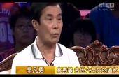 何庆魁现场揭秘:高秀敏的死因非心脏病突发