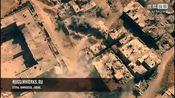 无人机航拍叙利亚战场实况 画面震撼堪比大片