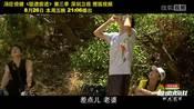 """《极速前进》第三季  刘翔穿科比球服大展球技 晶刚夫妇献上好莱坞""""电影首秀"""""""