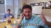 阿黛尔究竟打给谁?神曲《Hello》幕后花絮脑补版-牛男搞笑20151226-牛男NEO资源驿站