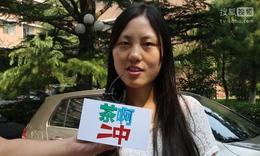茶啊二中第二集:教师节石妙娜的一天