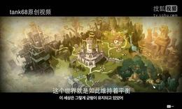 冒险岛2Alpha测试(首测)中文视频