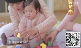 如何锻炼宝宝的手眼协调能力