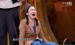 《喜剧总动员》突围赛郑恺演韦小宝 蒋欣一身黑装变女特工