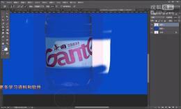ps教程Photoshop教程淘宝美工店铺装修教程ps抠图合成ps调色 (2)_0001