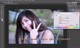ps教程从零开始学全套Photoshop教程淘宝美工ps抠图ps调色PS后期合成教程_0001