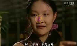 49岁马晓晴近照曝光 脸型消瘦显老态 网友感叹:岁月不饶人