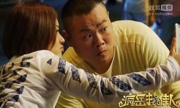 """""""局外人""""岳云鹏:台底下不爱说话,怕说错话"""