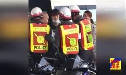 刘能赴泰拍真人秀被查 警察英语盘问一句不懂