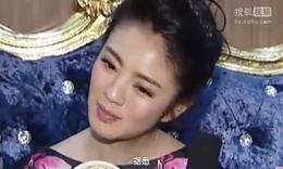 【大话娱乐圈】扒扒嫁内地富商的台湾女星都有谁