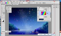 PS教程 Photoshop案例教程