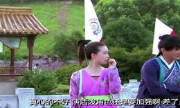 天津妞犀利吐槽系列