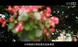 《幻画》系列创意短片