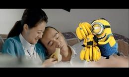 小黄人吐槽:美女总裁喂保安香蕉