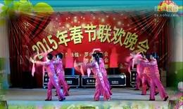 茶都飘香广场舞