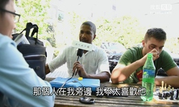 【老外在中國】美國人對中國衛生看法