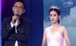 赵丽颖出演女儿国国王 首与冯绍峰谈情引期待