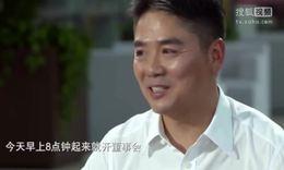 43岁刘强东:家里都小天说了算 90后很有追求