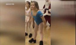 笑尿了!可爱小胖妹跟不上节奏乱舞