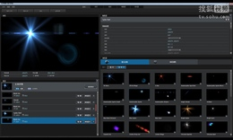Optical Flares 2015小天教程