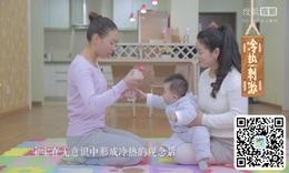如何增加宝宝的触觉感受