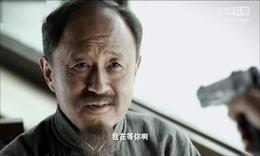 赵本山直播秀:我只是个从农村旮旯走出来的艺人
