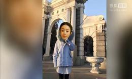 赵丽颖合影清华不愿露脸 网友猜测其因中专学历感到自卑