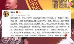 权志龙上节目自封恋爱教练 太阳拆台:听你的反而吵架了