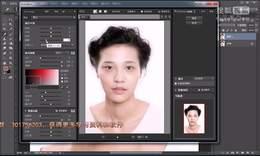 PS基础入门教程 Photoshop教程淘宝美工店铺装修教程ps抠图合成ps调色 (2)_0001